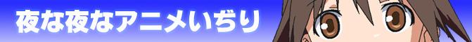 アニメ 1.jpg