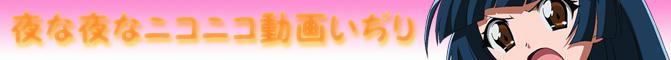 ニコニコ 1 .jpg