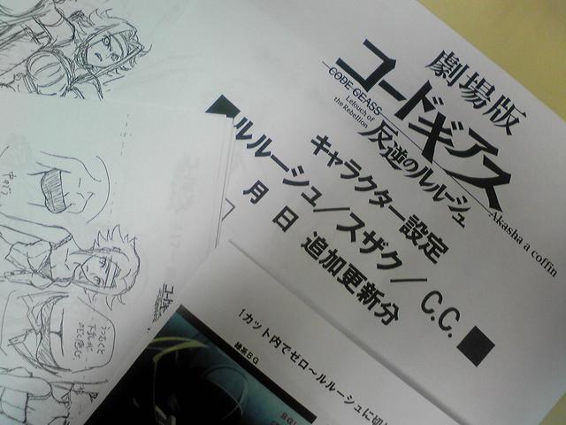 劇場コード.jpg